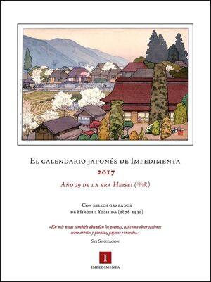 CALENDARIO JAPONES 2017 DE IMPEDIMENTA,EL