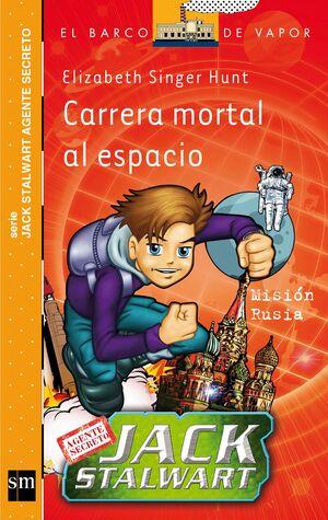 BVJS. 9 CARRERA MORTAL AL ESPACIO