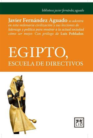 EGIPTO, ESCUELA DE DIRECTIVOS