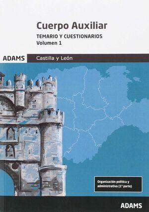 TEMARIO 1 AUXILIARES ADMINISTRATIVOS DE CASTILLA Y LÉON
