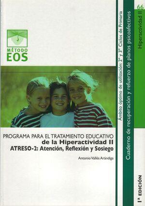 TRATAMIENTO EDUCATIVO DE LA HIPERACTIVIDAD II