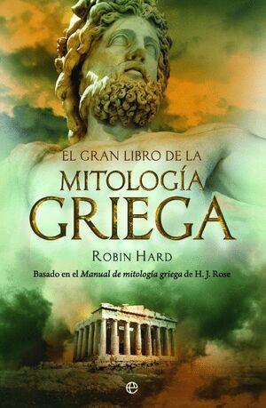 GRAN LIBRO DE LA MITOLOGIA GRIEGA RUSTIC