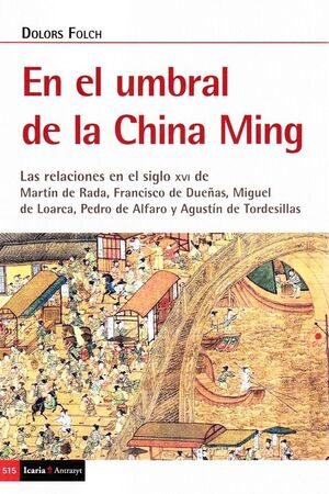 UMBRAL DE LA CHIAN MING, EL